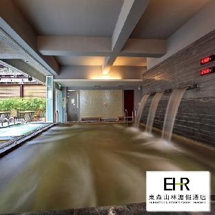 楊梅東森山林渡假酒店【大賀】