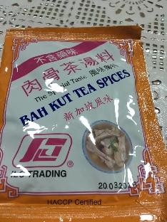 新加坡肉骨茶【琪霖】