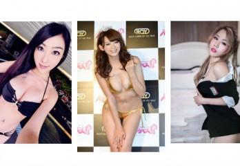 台北新車大展獨家代言:日本性感比基尼賽車皇后...