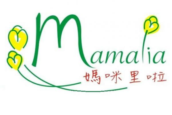 Mamalia 媽咪里拉