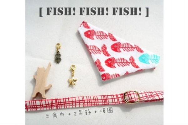 【Fish!Fish!Fish!(紅)】活動式三角巾組