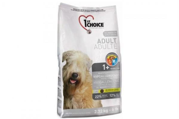 瑪丁犬飼料2.72kg任兩包