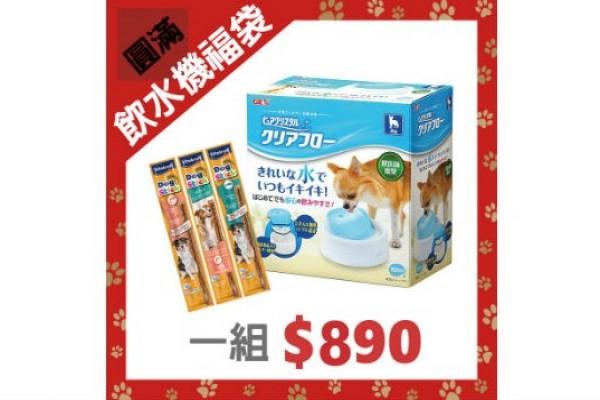 日本GEX 狗狗飲水器福袋組(藍)
