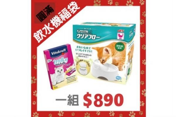 日本GEX 貓咪飲水器 福袋組(白)