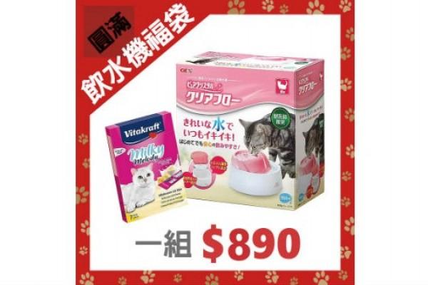 日本GEX 貓咪飲水器 福袋組(粉紅)