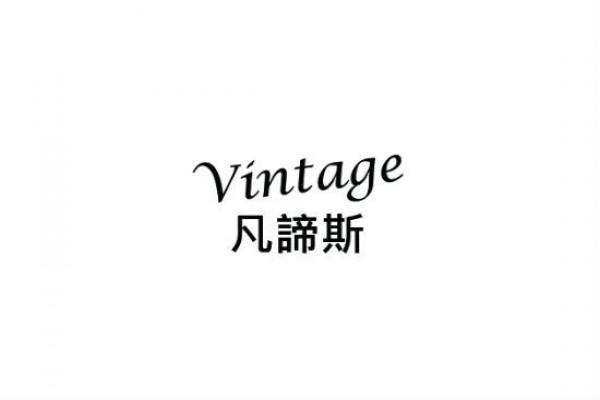 昱碩國際事業股份有限公司