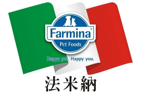 FARMINA法米納聯信寵物有限公司