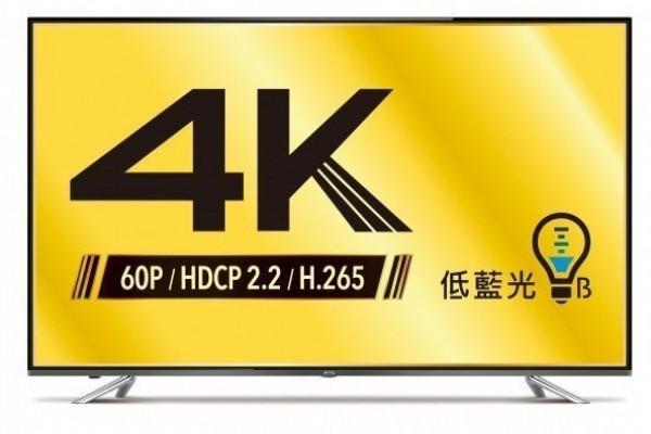 BenQ 55IZ7500 55吋護眼4K液晶電視