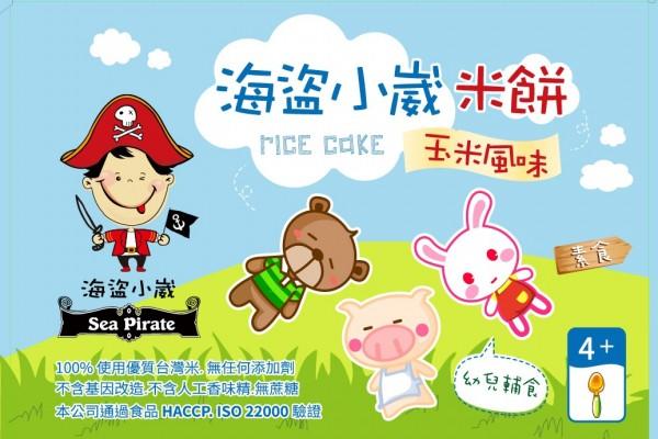 海盜小威動物造型米餅