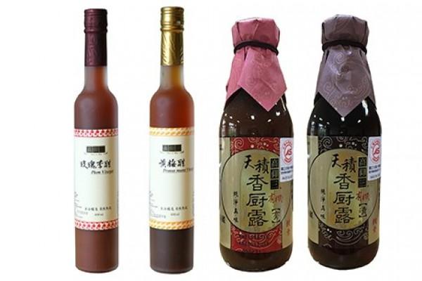 黃梅醋/玫瑰李醋 + 天積香廚露(清/膏)