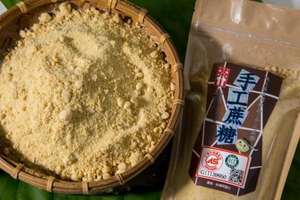 有機蔗糖粉
