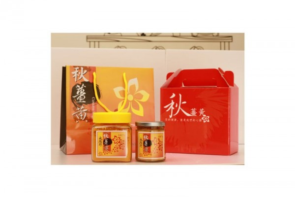 秋薑黃兩入禮盒組