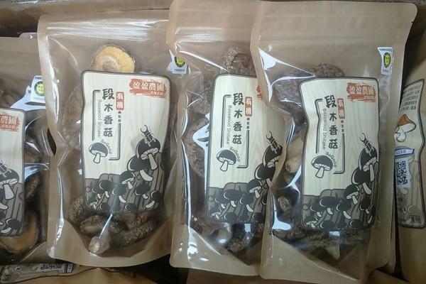 大段木香菇(有機認證)