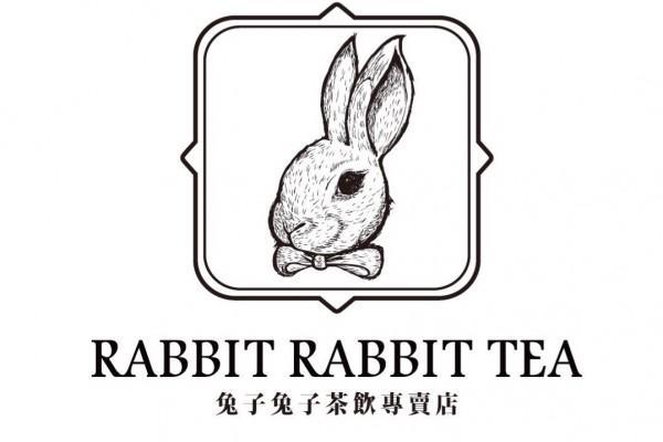 兔子兔子茶飲專賣店