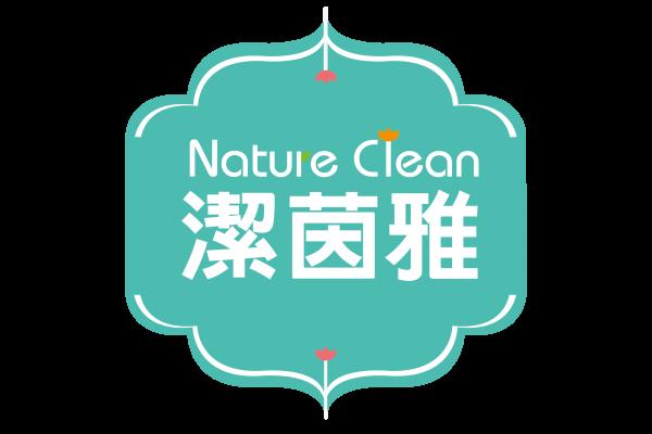 潔茵雅Nature Clean