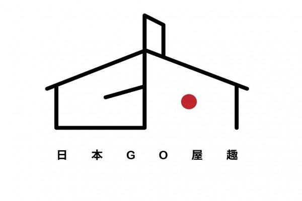 日本go屋趣