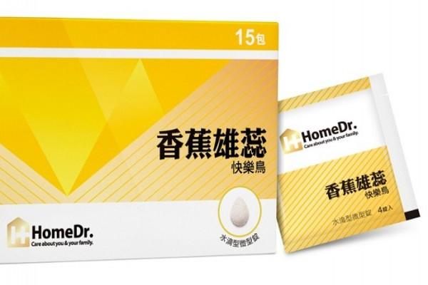 【HomeDr.】香蕉雄蕊快樂鳥(盒/15包)