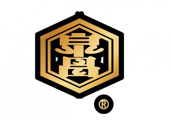 社頭泉昌醬油工廠