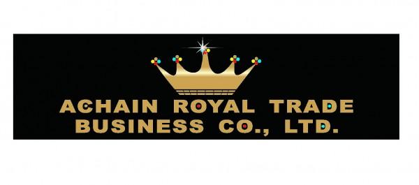 裕詮皇家貿易有限公司