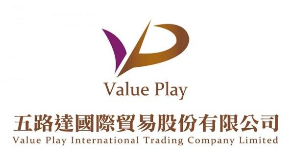 五路達國際貿易股份有限公司
