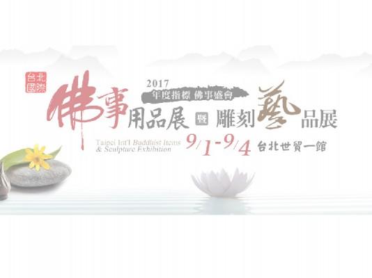 羽仁(Yu Ren)