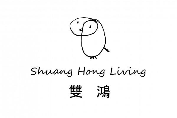 雙鴻Shuang Hong Living