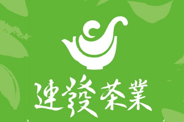 連發龍鳳峽製茶廠