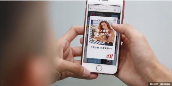 蓋版廣告無處不在,是品牌主和讀者雙輸