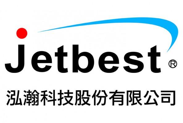 泓瀚科技股份有限公司