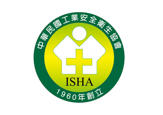 社團法人中華民國工業安全衛生協會