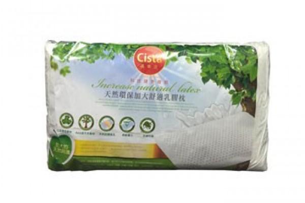 【LABON 】環保透氣乳膠枕