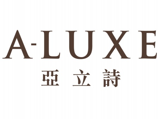 A-LUXE亞立詩