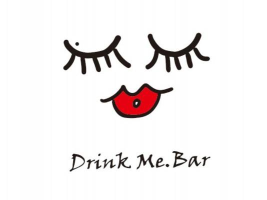 喝我吧Drink Me Bar
