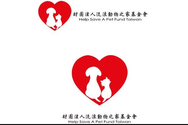 財團法人流浪動物之家基金會