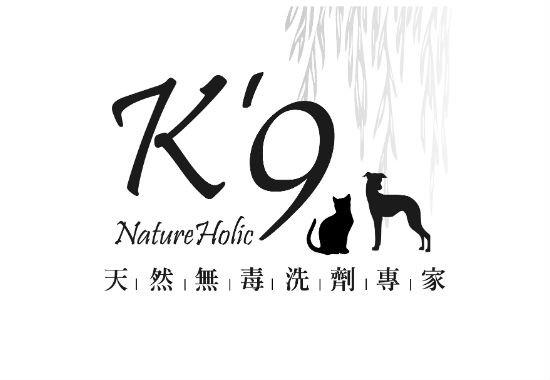 K9 NatureHolic