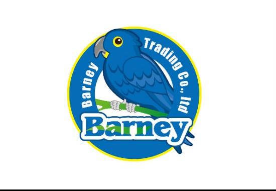 巴尼Barney