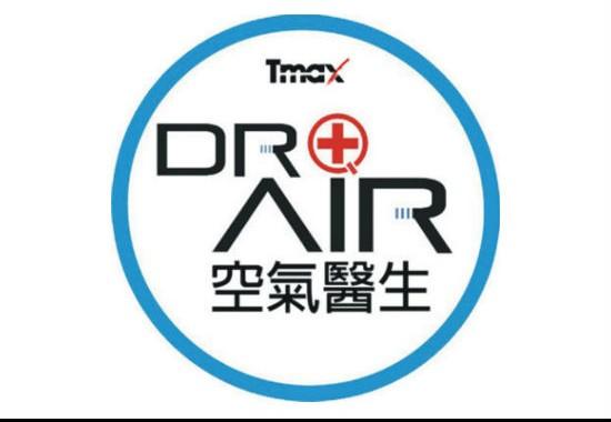天邁-空氣醫生