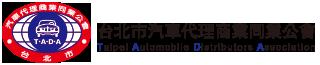 主辦單位Logo
