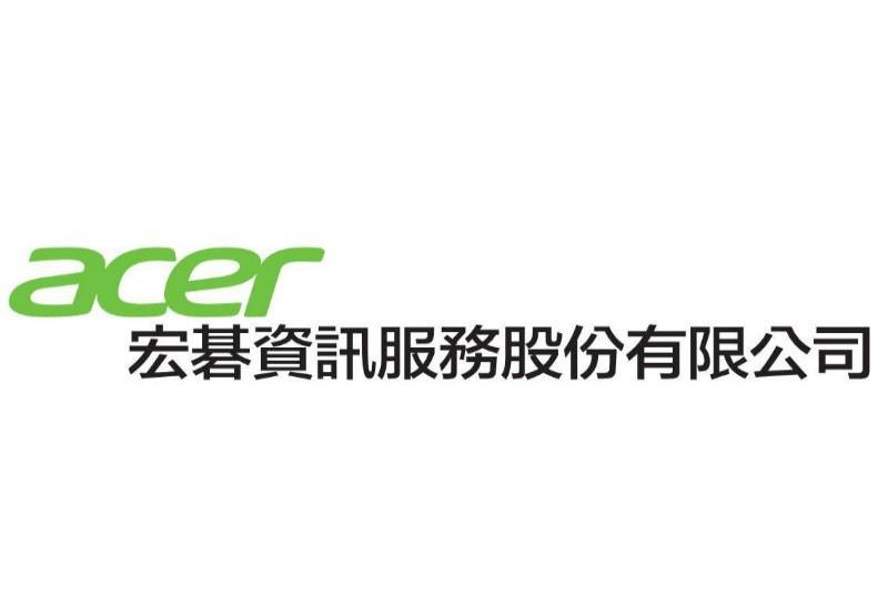 宏碁資訊服務股份有限公司(AIoT智慧應用主題館)