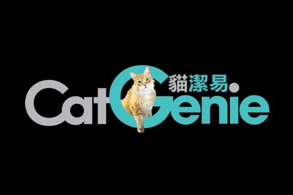 寬品國際有限公司(貓潔易)