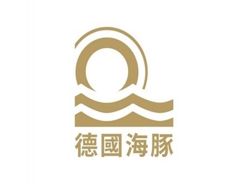 新加坡旭潤有限公司
