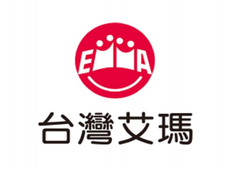 台灣艾瑪文化事業股份有限公司