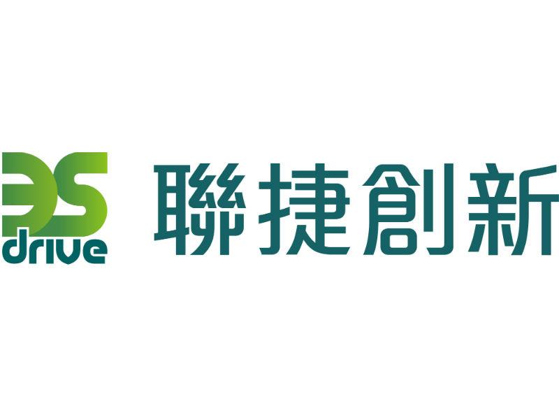 3SDrive 聯捷創新