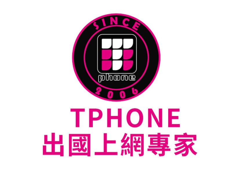 TPHONE出國上網專家