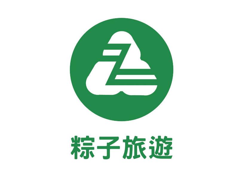 粽子國際旅行社/中國華雁旅遊聯盟
