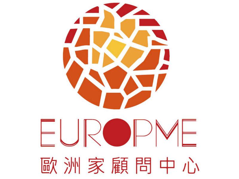 歐洲家-西班牙遊留學顧問中心