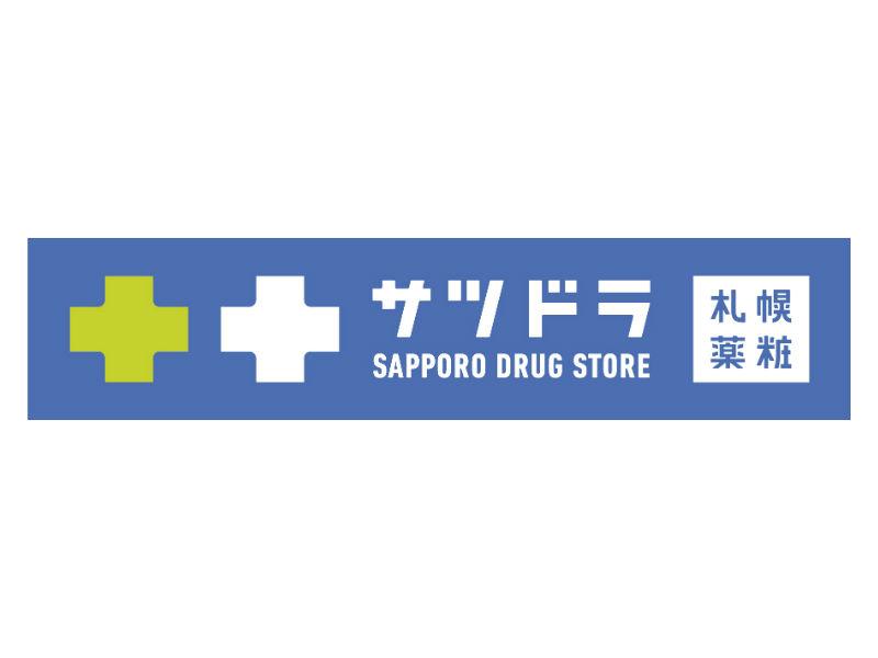 Sapporo Drug Store(札幌藥妝)