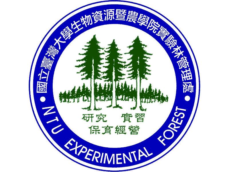 臺大實驗林溪頭教育中心
