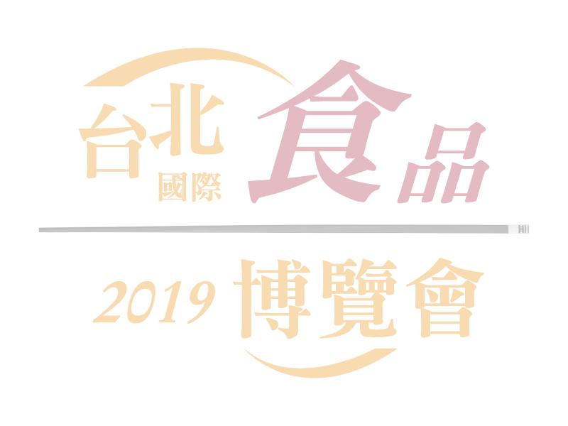 徐氏企業社