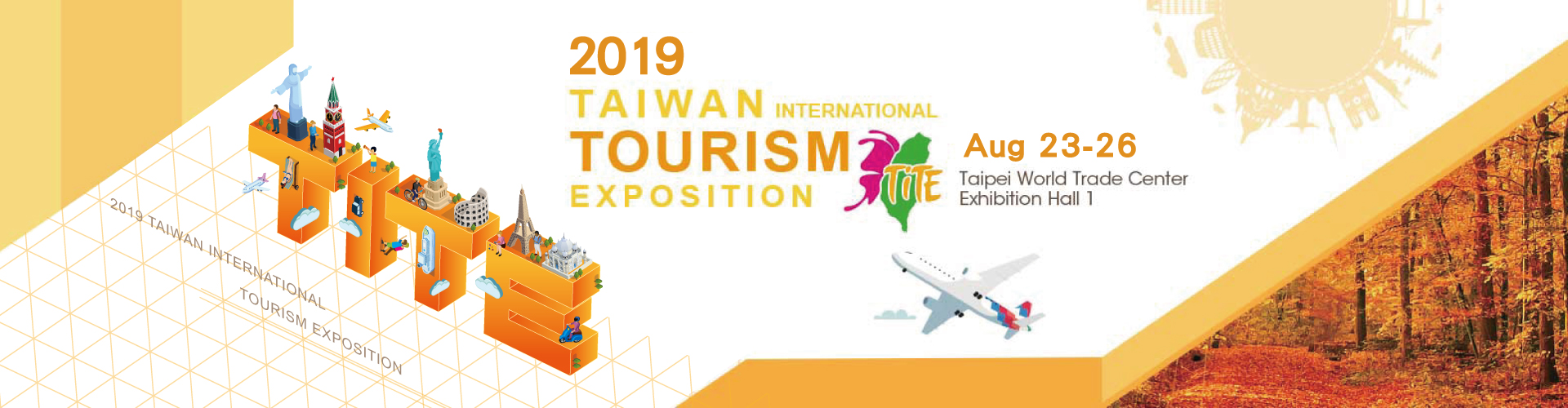 Taiwan International Tourism Exposition (TITE)
